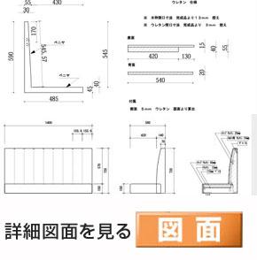 テーブル脚-図面